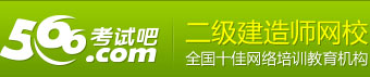 考试吧-中国教育培训第一门户