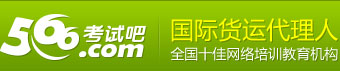 必威体育betwayAPP下载吧-中国教育培训第一门户