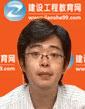 张景钢老师