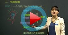 湖南电气工程师注册图片