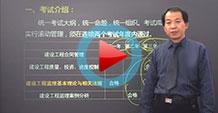 河南监理工程师图片
