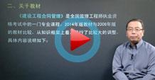 河南监理工程师报考条件图片