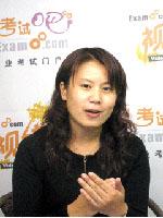 刘艳霞老师