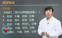 刘恩钊老师