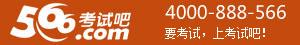92002.com天下彩网校