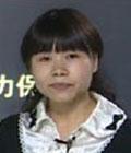 王妍荔老师